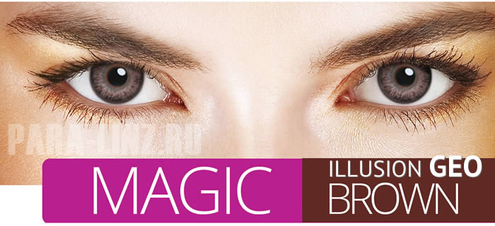 ILLUSION GEO - Magic Brown