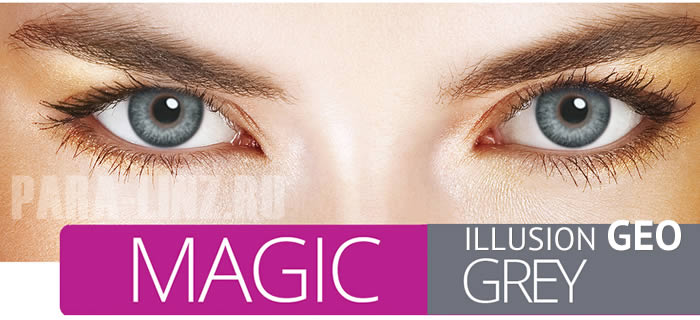 ILLUSION GEO - Magic Grey