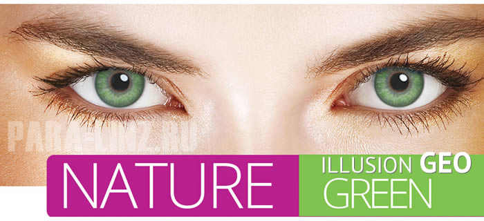 ILLUSION GEO - Nature green