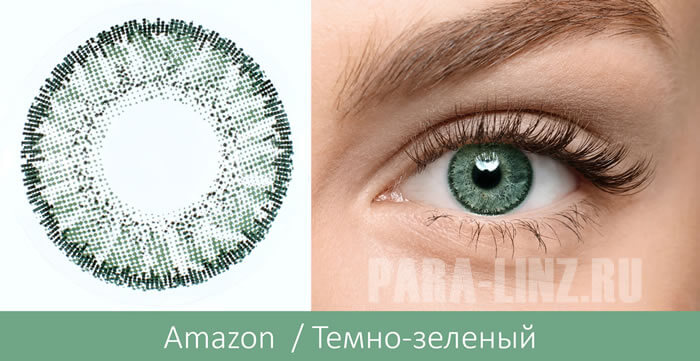 SofLens Natural Colors Зеленый (Amazon)