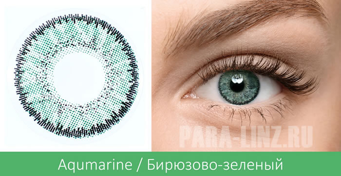 SofLens Natural Colors Бирюзовый (Aquamarine)
