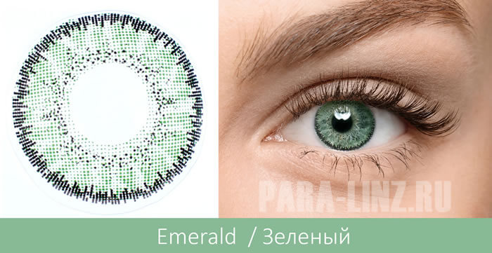 SofLens Natural Colors Темно-зеленый (Emerald)
