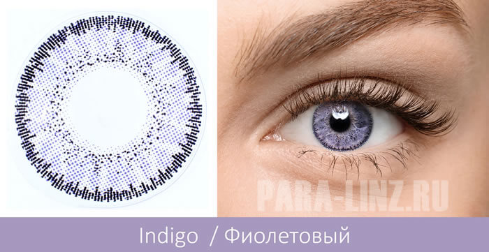 SofLens Natural Colors Фиолетовый (Indigo)