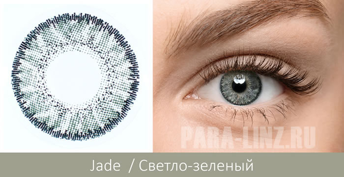 SofLens Natural Colors Нефритовый (Jade)
