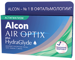 Air Optix plus HydraGlyde for Astigmatism (3 линзы)